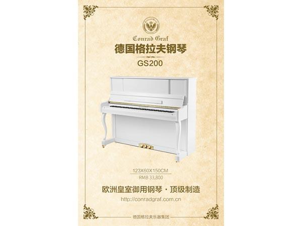 GS200